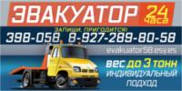 Интернет магазин запчастей для нивы - NIVARU | Каталог запчастей нива 2121, 21213, 21214, Урбан, 2123/RS